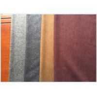 China 26% Wool Soft Melton Wool Fabric ODM  For Durable Womens Wool Winter Coats wholesale