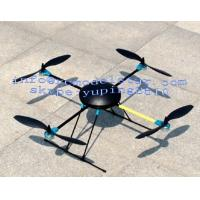 China 4 Axis RC Model Helicopter wholesale