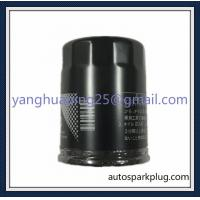 China Separator 90915-10004 15601-76008-71 90080-91220 90915-03004 Oil Filter For Toyota wholesale