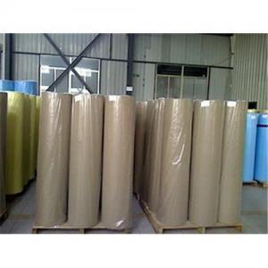 China Pp spunbond nonwoven fabric wholesale