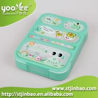 China Eco-friendly Leakproof Bento Lunch Box 5 Compartments with Spoon Microwave Safe,BPA Free and FDA Approved for Kids wholesale
