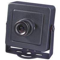 China high quality printed circuit board ccd camera on sale