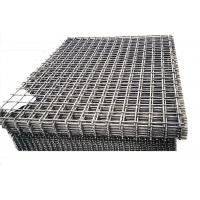 China 65 Mn Steel Quarry Screen Mesh Square Opening For Screening Rock/Gravel/Stone wholesale