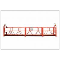 China High rise maintenance painting steel ZLP800 suspended platform wholesale