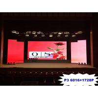 Buy cheap Full color indoor P3mm led screen rental or fixed installation led module led from wholesalers