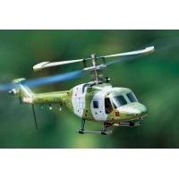 China 2.4GHz 4CH Lynx Single Rotor Helicopter (H101) wholesale