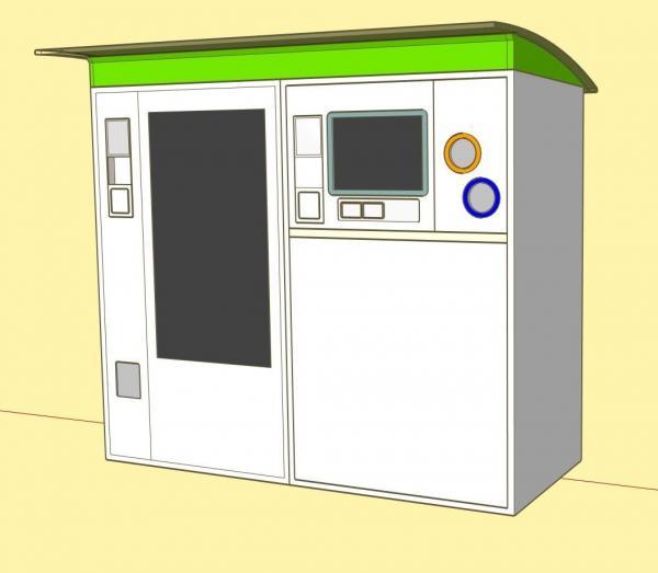 rfid machine