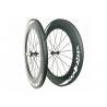 China 28inch Wheel Bicycle Toray 88MM Road Bike High Profile Carbon Wheels Powerway R13 Hub wholesale