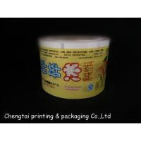 China Yellow Frozen Food Printed Film Packaging / Soft Flexible Plastic Film wholesale