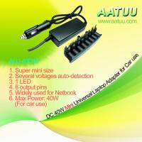 China Popular Mini Size 40W Car Adapters for Laptops -ALU-40D1F wholesale