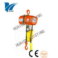 China Toyo electric chain hoist with trolley 380v 3 phases wholesale
