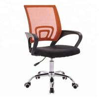 China Modern Ergonomic Executive Office Chair , Mesh Executive Chairs Ergonomic on sale