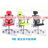 China The new reclining office chair  kinmai42 wholesale