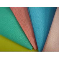 China Woodpulp +pet  apertured spunlace nonwoven fabric any color wholesale