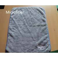 China 60* 80cm Microfiber Sports Towel Grey 600gsm Coral Fleece Super-Thick Two-Double on sale