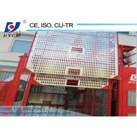 China High Quality 1ton Single Cage Construction Elevator of Construction Building Hoist wholesale