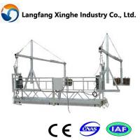 China 7.5m electric steel  suspended platform for high rise window cleaning wholesale