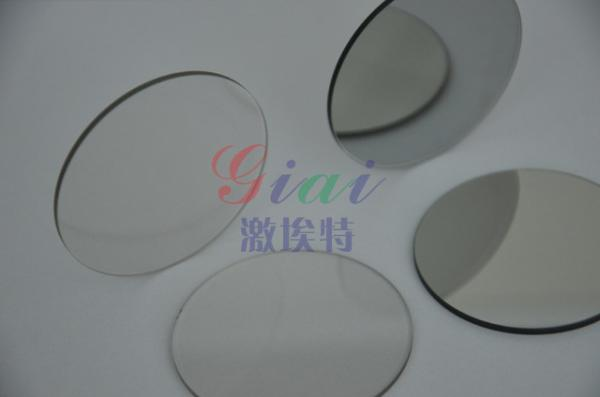 Quality Round / Square Protective Optical Glass Borosilicate Window Lenses for Building Glass for sale