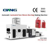 China High Effective 3 Phase Non Woven Box Bag Making Machine Low Noise wholesale