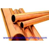 Buy cheap Polished Seamless Copper Nickel Pipe For Construction / Mechanical from wholesalers