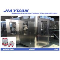 China High Efficiency Drinking Water Bottle Filling Machine With 8000 - 10000 B/H wholesale