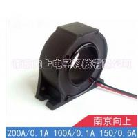 China DL-CT13CL  Soft starting current transformer for motor protection    200A 100A/0.1A 150A/50mA wholesale