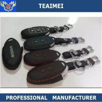 China Smart Car Logo Leather Key Case Control Real Remote Key Covers wholesale