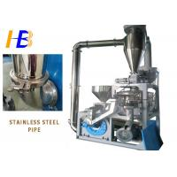 China Space Saving GPPS Plastic Grinding Machine With Dust Collecting Device on sale