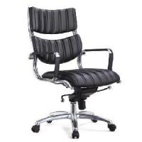 China Modern Office Chair (FL-26B-1#) wholesale
