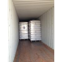 China Hydrophobic Fumed Silica Powder HS CODE 2811229000 SGS ISO Standard wholesale