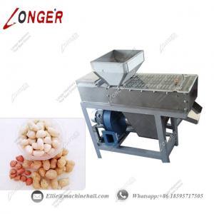 China Dry Type Peanut Peeling Machine Dry Type Peeler Equipment Roasted Peanut Peeling Machine Automatic Peanut Peeler wholesale