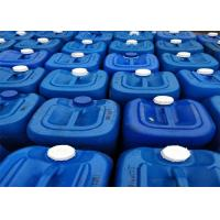 Buy cheap Industrial Grade NH4OH Solution Ammonia Water Solution 25L IBC Drums Packaging from wholesalers