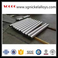 China Do you want inconel x-750 price wholesale