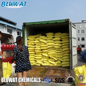 Buy cheap Sustancias químicas de la purificación del agua del PAC del polvo de Yelllow para el tratamiento de aguas residuales from wholesalers