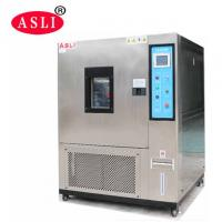 China Laboratory Temperature and Humidity Controlled Chambers with 5℃/Min Rising Rate wholesale