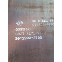 China Rust Preserved S355J2WP 2000*6000mm Corten Plate Grade A ASTM A558 Standard wholesale