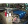 China telar del chorro de agua del wahua en la India wholesale