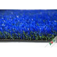China Soft Coloured Artificial Grass For Event and Wedding Site Decoration wholesale