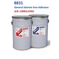 8831 solvent free adhesive, flexible packaging adhesive, lamiantion adhesive, two- component polyurethane adhesive for sale