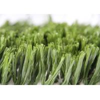 China Sof Anti-Friction Sports 40MM Artificial Grass Long Duration Excellent Wear Resistance wholesale