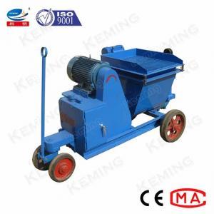 China 5mm 4Mpa Concrete Pump Piston Mortar Grouting Machine wholesale