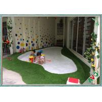 China Children Favourite Landscaping Artificial Grass For Garden Decoration wholesale