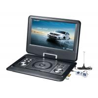 China OEM Portable USB DVD Player with Bluetooth for Car wholesale
