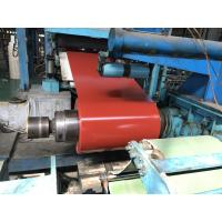China Venting Lines Steel Sheet Coil, 2H Pencil Hardness Pre Painted Gavlanized Steel Coil wholesale
