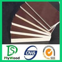 China 2013 hot sale 18mm black/brown/red marine plywood use for construction on sale