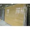 China beige granite big granite slab wholesale