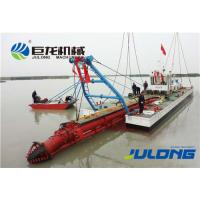 China Hydraulic Cutter Suction Dredger wholesale