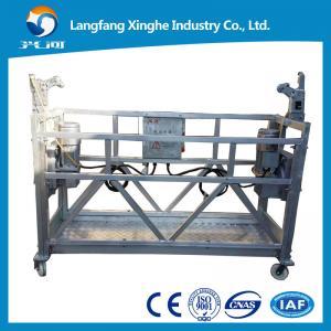 China Safety brake electric scaffolding / andamios colgantes / suspended access platform wholesale