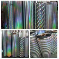 China Hot sell 15 micron Seamless rainbow PET holographic lamination film for wet laminaion process on sale