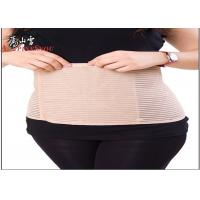 China Fish Breathable Postpartum Abdominal Belt Elastic Ribbon Brown / White wholesale